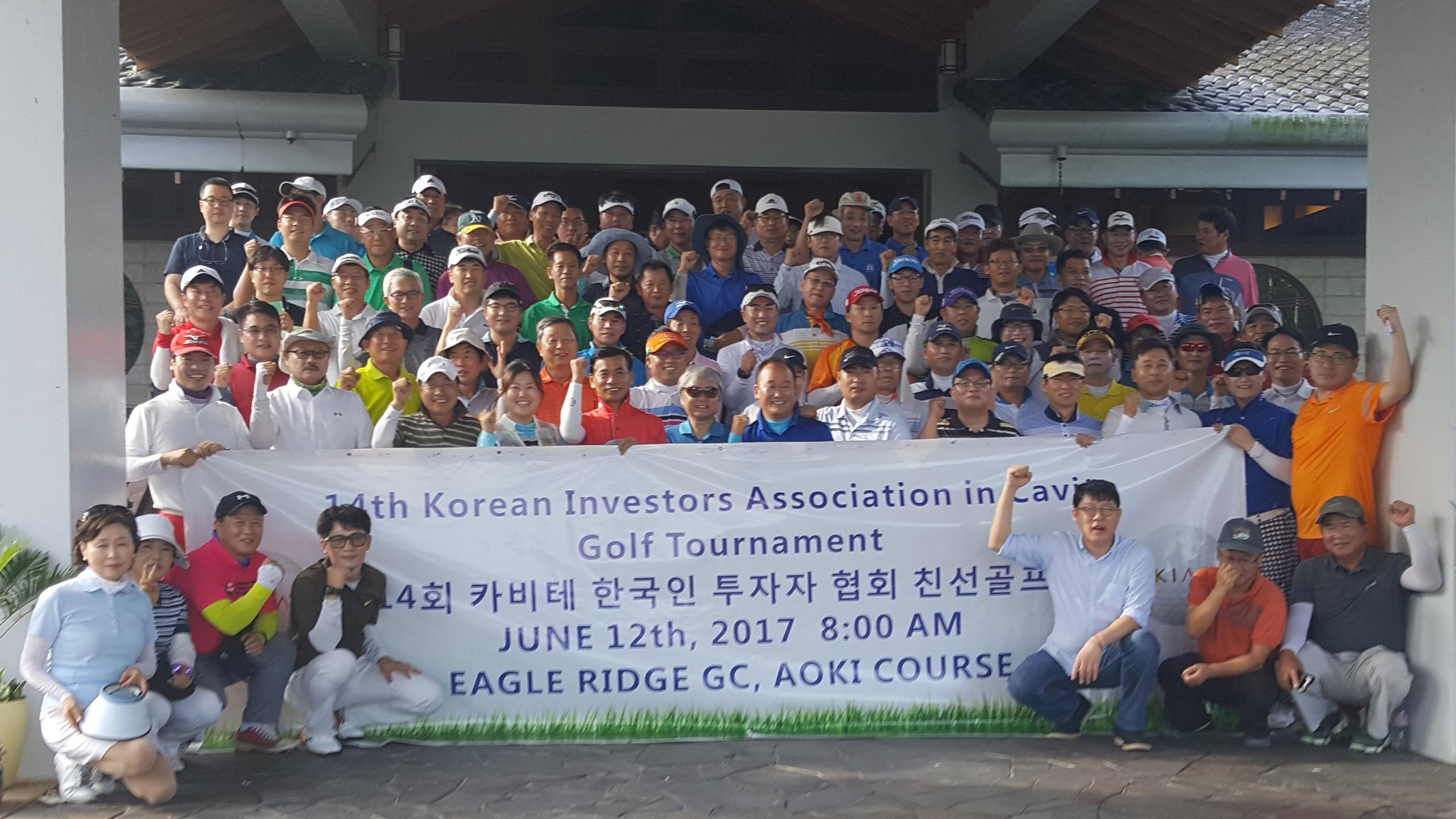 0612 카비테투자자협회-골프대회.png